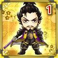 Nobunaga Oda HSM.jpg