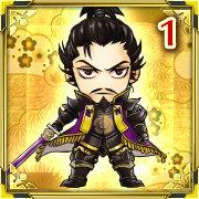 File:Nobunaga Oda HSM.jpg