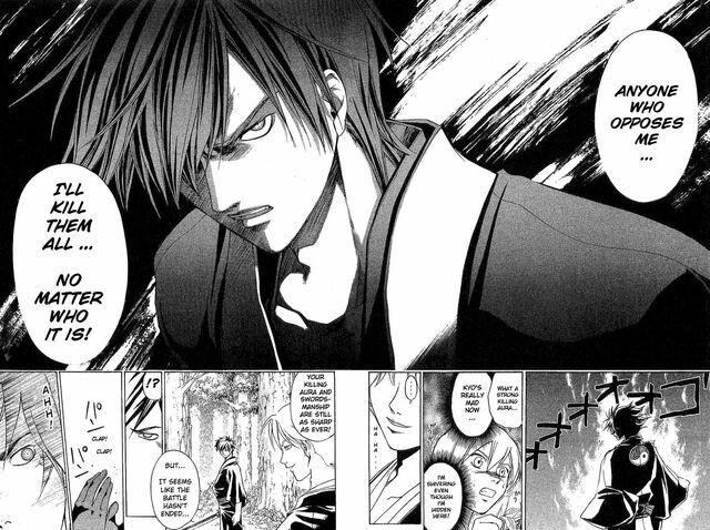 File:Nobody can stop Demon Eyes Kyo.jpg