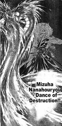 File:Mizuha Nanahouryou.jpg