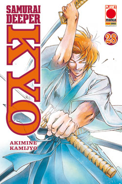 File:Samuraikyo28panini.jpg