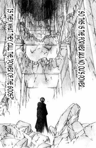"""File:Former Crimson King has the """"power of Gods"""".jpg"""