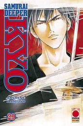 Panini-comics-samurai-deeper-kyo-m38-29-samurai-deeper-kyo-64381000290