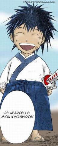 File:Child Kyoshiro.jpg