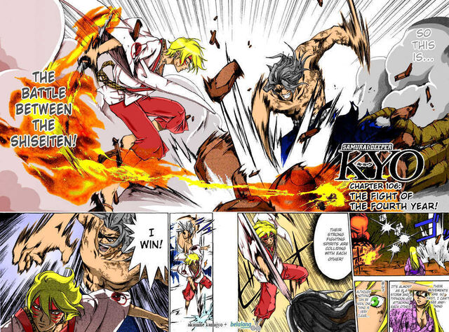 File:Keikoku vs Bontenmaru.jpg
