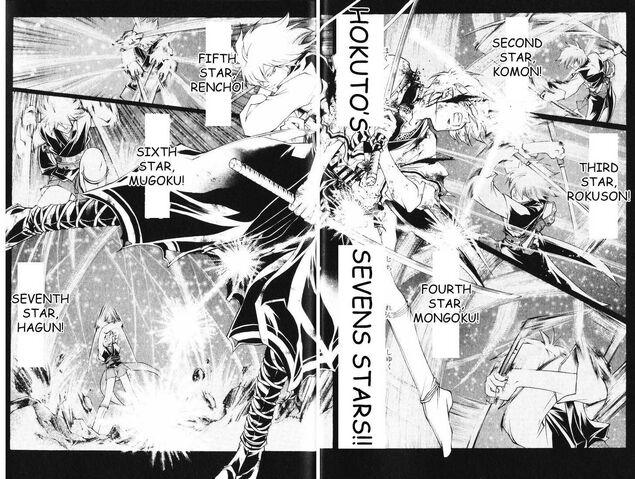 File:Hokuto Seven Stars.jpg