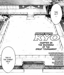 Shogun Tournament
