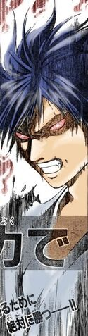 File:Kyoshiro True Red Eyes.jpg