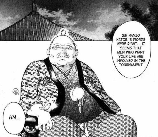 File:Fake Ieyasu Tokugawa.jpg