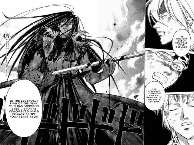 File:Kubira took Kyo's true body appearance.jpg