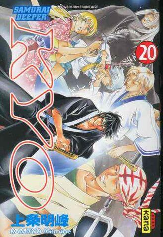 File:SamuraiDeeperKyo20 29032005.jpg