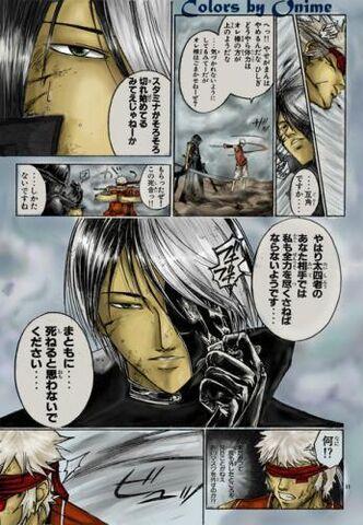 File:Hishigi vs Yuan46 n.jpg