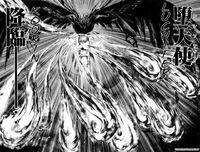 Lucifer's kourin