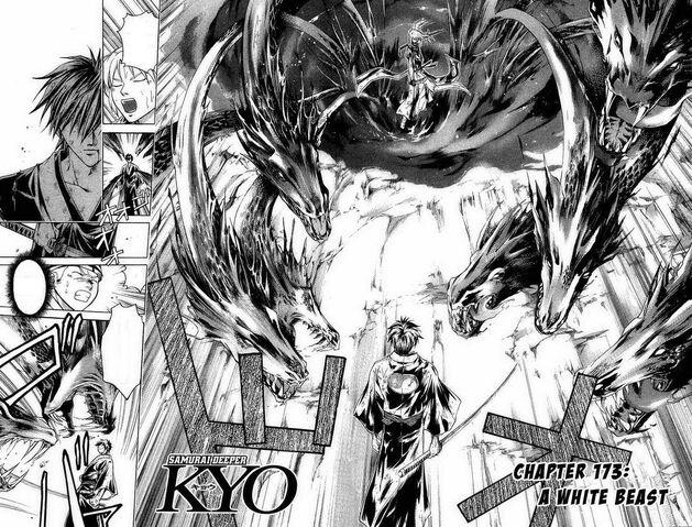 File:Blood Dragons.jpg