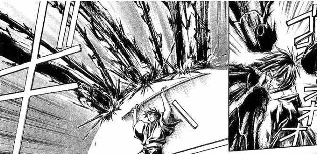 File:Samuraideeperkyo v16 047.jpg