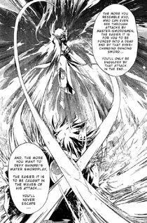 Shinrei's dancing sword
