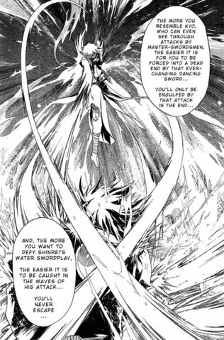 File:Shinrei's dancing sword.jpg