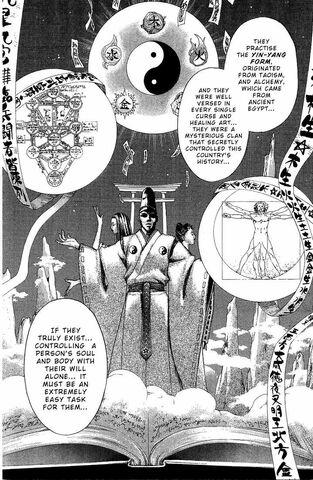 File:Mibu Clan.jpg