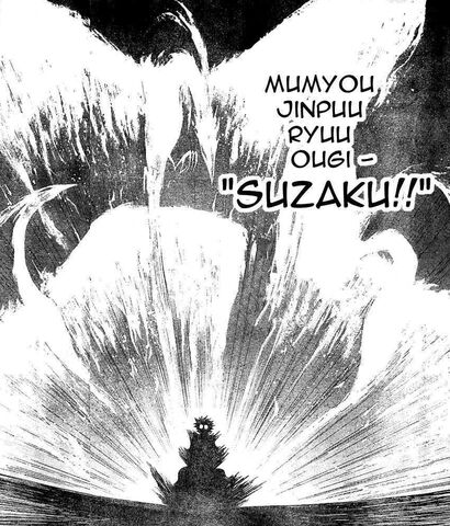 File:Former Crimson King Suzaku.jpg