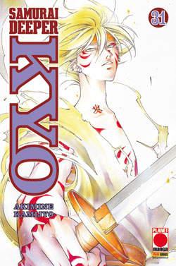 File:Panini-comics-samurai-deeper-kyo-m38-31-samurai-deeper-kyo-64381000310.jpg
