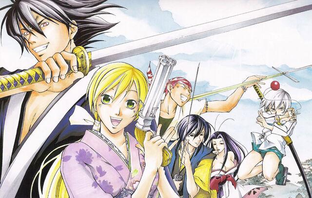 File:Manga Intro.jpg