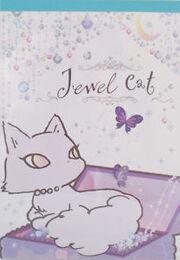 Jewel Cat