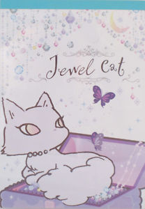 File:Jewel Cat.jpg