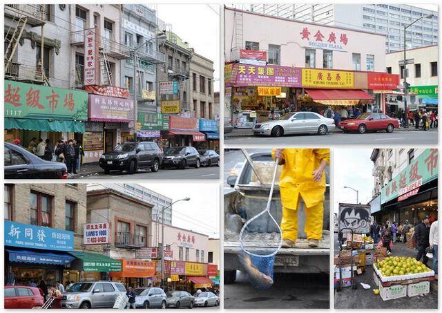 File:China-town.jpg