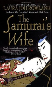 Wife english first edition (2000)
