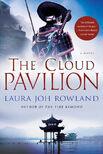 Pavilion english paperback (2010)