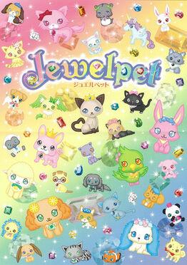 Jewelpets