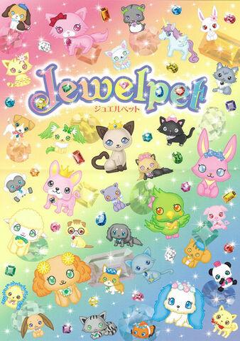 File:Jewelpets.jpg