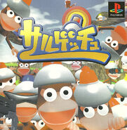 Ape Escape JAP