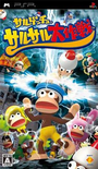 Ape Escape SaruSaru Big Mission NTSC-J