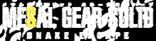 File:Ape Escape 3 Mesal Gear Solid.png