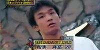 Matsunaga Tomohiro