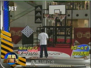9 hoops KB