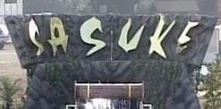 File:Sasuke06logo.jpg