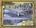 Thumbnail for version as of 16:04, June 11, 2009