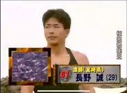 Nagano Makoto SASUKE 9