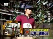 Yamamoto Shingo SASUKE 12