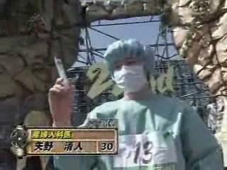 File:YanoKiyoshi.jpg