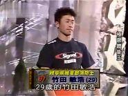 Takeda Toshihiro SASUKE 14