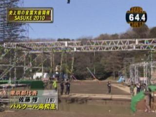 File:Bridge jump.jpg