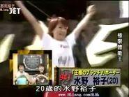 Mizuno Yuko SASUKE 10