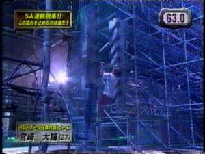 File:Salmon ladder (1).jpg