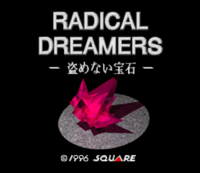 RadicalDreamersNusumenaiHoseki