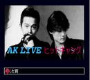 AK Live Hit Gang