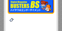 Digital Magazine Busters BS