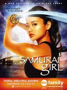 Samurai girl poster
